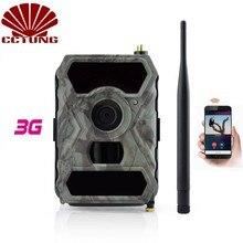 Caméra de sentier Mobile 3G avec images d'image HD 12MP et enregistrement vidéo d'image 1080 P avec télécommande APP gratuite IP54 étanche