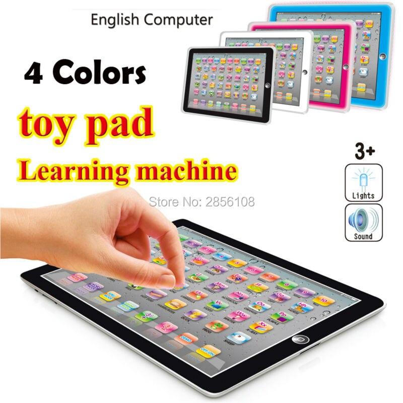 Скачать обучающий алфавит для детей на компьютер
