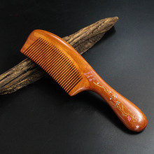 Купить с кэшбэком Pure natural red sandalwood combs high quality boutique carved comb massage health hairdressing comb