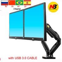 nb F160 27 full motion air press gas strut double lcd tv mount dual monitor screen 360 rotate USB3.0 desktop holder bracket