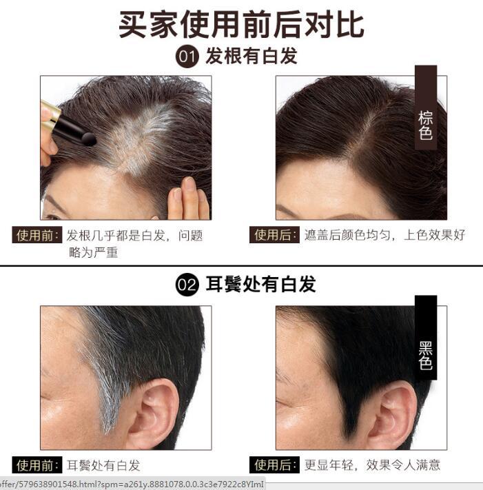 NATURAL GREY HAIR REMOVER 3