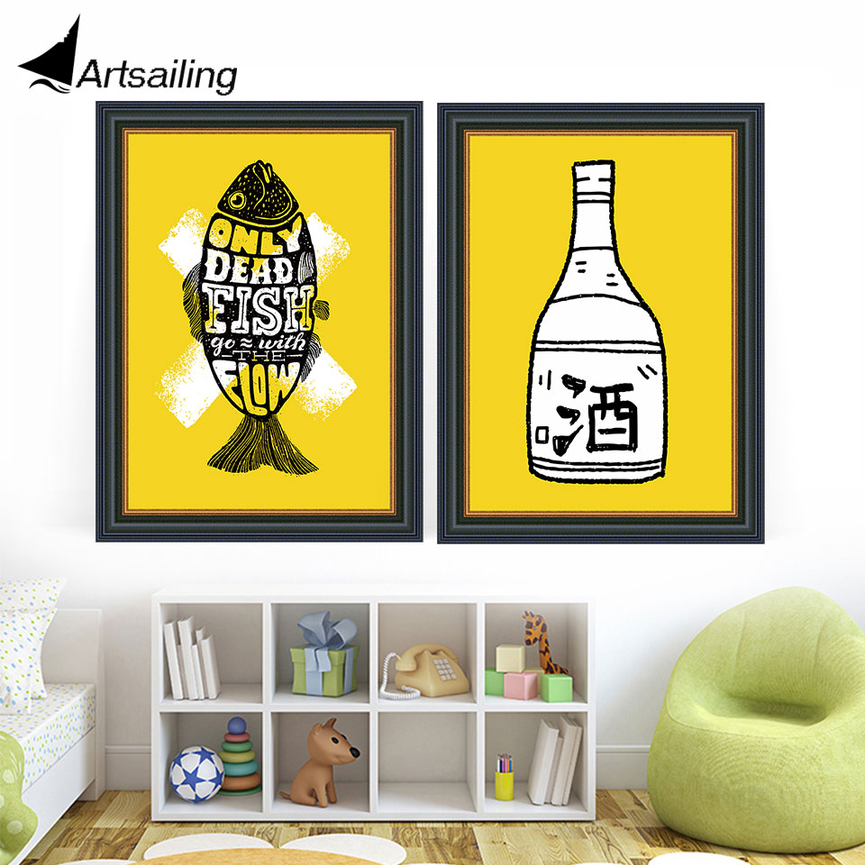 HD print Nordic poster Cartoon cat fish Alcohol canvas art baby room ...