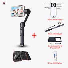 Zhiyun Z1 Smooth 2 II Brushless Handheld Gimbal 3 Axis smartphone stabilizer APP wireless remote control 360 Degree Coverage