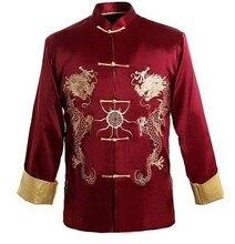 Бордовая традиционная китайская мужская Кунг-у куртка пальто рубашка вышивка с драконом M XL XXXL оптом и в розницу