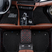 car floor mats for Maserati all models GranTurismo Ghibli Levante quattroporte auto accessories car styling Custom foot Pads(China)