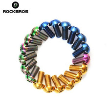 цена на ROCKBROS M5*10mm Titanium Alloy Bike Bolts Bicycle Parts Bolts Brake Disc Screws For MTB Mountain Road Bike 5 Colors