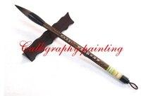 1pc Lai Chusheng Brush Big Chinese japanese Calligraphy Couplets Regular Official Script Squirrel Hair Gift Box