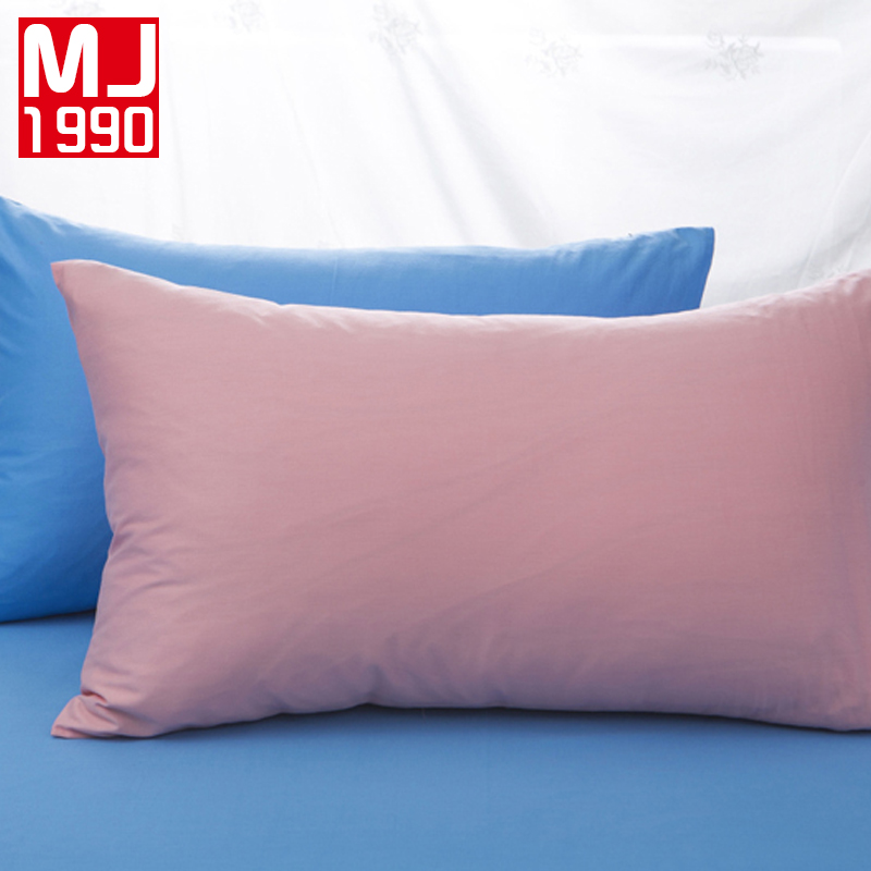 1 PC 100% Cotton Solid Color Pillow Case Rectangular Pink/Blue/Grey Pillowcase Sleeping Bed Pillow Cover Free Shipping 50x75cm