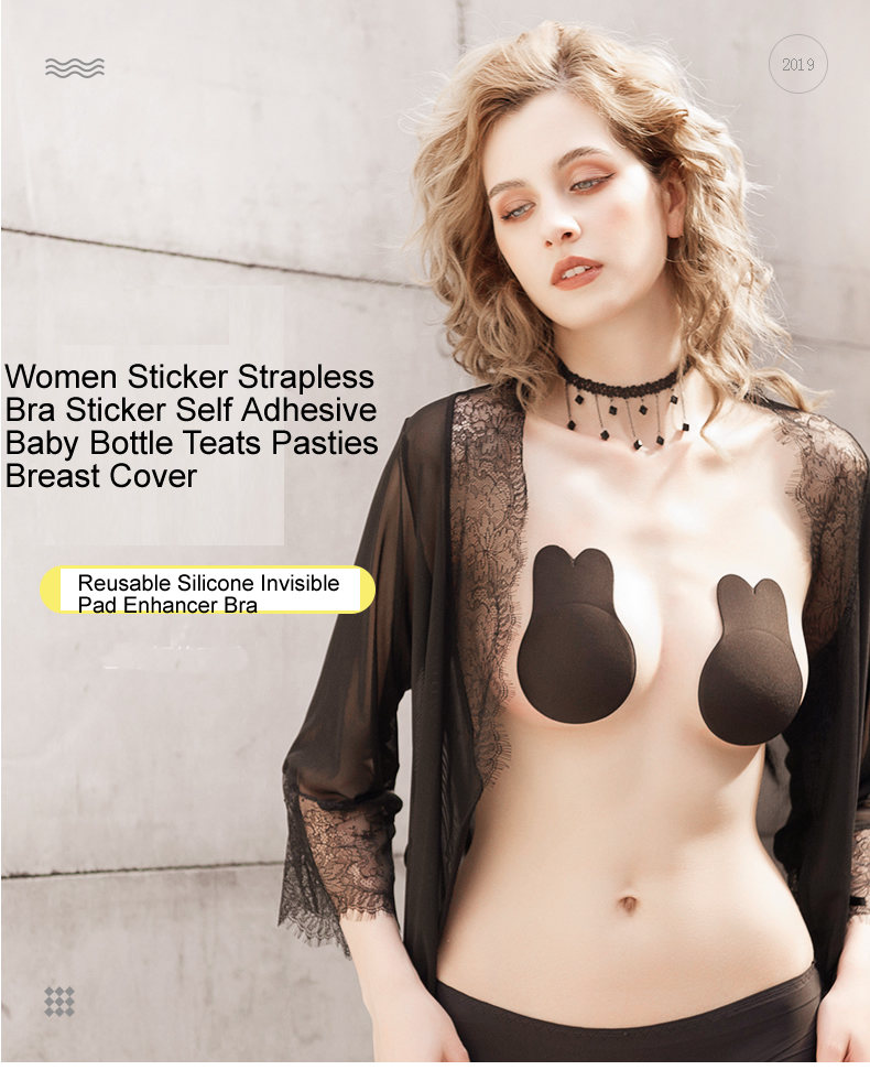 2019 New Women Sticker Strapless Bra Sticker Self Adhesive Pasties Breast Cover Reusable Silicone Invisible Pad Enhancer Bra