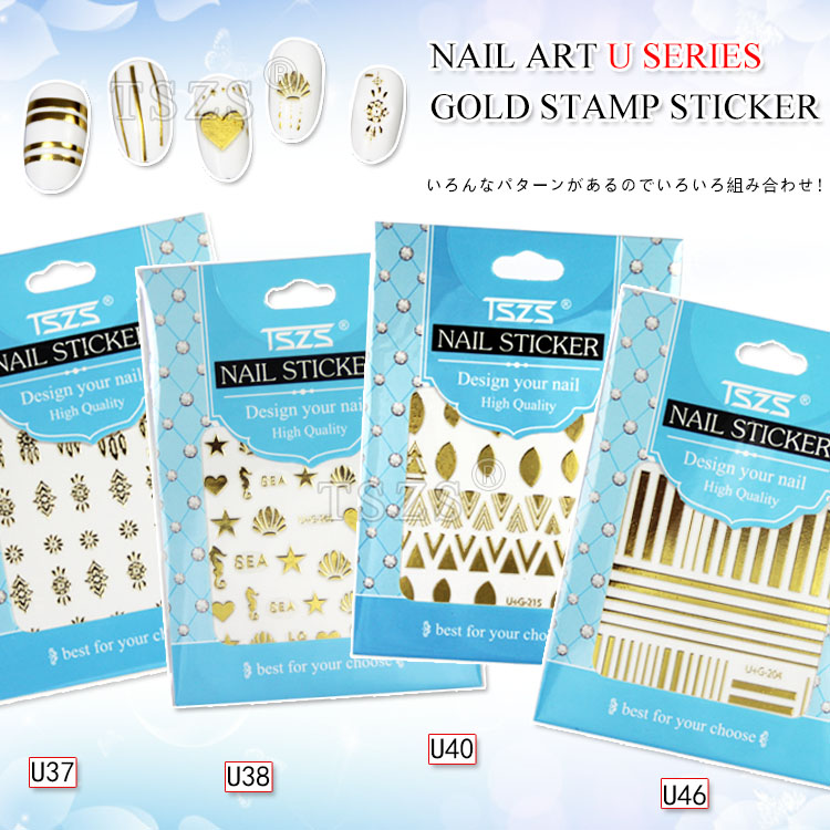 14pcs/lot New 3D Gold Nail Art sea letter shell line Sticker Decal Stamping Nail Tips Decor 12 pack lot water decal nail art nail sticker full cover christmas xmas santa clause deer bn229 240