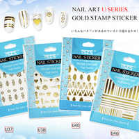 14pcs/lot New 3D Gold Nail Art sea letter shell line Sticker Decal Stamping Nail Tips Decor