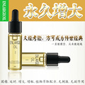 Penis Enlargement Oil Enlarge Penis Dick Growth Increases Thickening Bigger Pene Extension Permanent Pumps Oils Sex Products