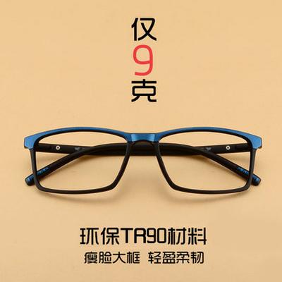 Ultra-leve óculos tr90 quadro óculos de miopia simples espelho moldura quadrada óculos produto acabado de radiação-resistente