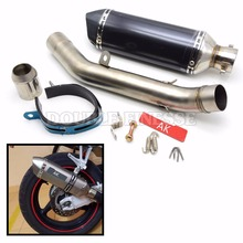 51MM Modified Scooter Muffler motorcycle Akrapovic Exhaust pipe through-hole exhaust For Kawasaki Z800 2013 2014 2015 2016