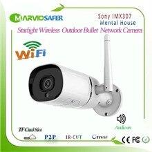 H.265 별빛 옥외 오디오 인 탄알 무선 CCTV 네트워크 IP 사진기 최대 지원 128GB TF 카드 구멍 Onvif RTSP 금속 집