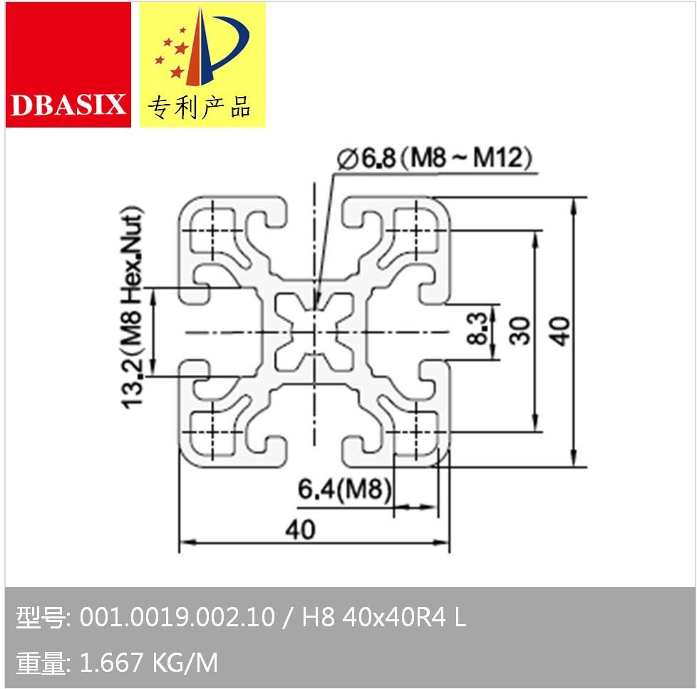 DBASIX 4040 Aluminiumprofil H8 40x40R4 L Patentierte Aluminium ...