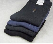 Hot Slae – 10 Pairs Of Men Elegant Socks
