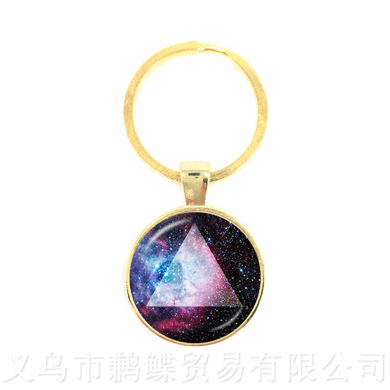 Galaxy Star стакан драгоценных камней кулон Keychians модные аксессуары для хорошего друга брелок украшения для Для женщин Для мужчин детей кулон