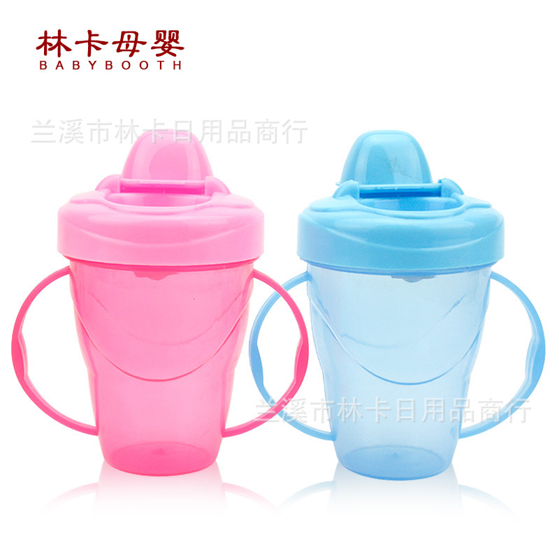 High-quality Baby Drinking Cup My Bottle Kids Water Drinking And Feeding Cup Training Plastic Bpa Free Bottled Water Brands