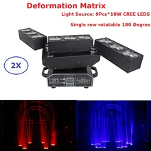 2Pack Unique Design Moving Head Beam Lights RGBW 4NI1 9X10W LED Moving Head Dsico Lights 90-240V For Party Wedding Stage Shows 4units mini 4x10w super beam moving head lights 60w high brightness led beam lights perfect for dj disco party wedding shows