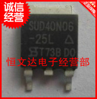 SUD40N06-25L SUD40N06 TO252 package