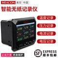 U Disk + Software Multi kanal Bildschirmschreiber Patrol Instrument 16 kanal Temperatur  Feuchtigkeit  strom und Spannung-in Kabelaufwicklung aus Verbraucherelektronik bei