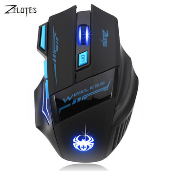 2017 Adjustable For Pro Gamer 2400DPI Optical Wireless Gaming Mouse Gamer For Laptop PC Computer accessories Top quality #LYFE06 เมาส์