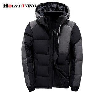 Image 3 - 남성 다운 재킷 chaqueta plumas hombre invierno 남성 다운 코트 une une homme 이불 드 canard chaquetas hombre plumas 18382 5