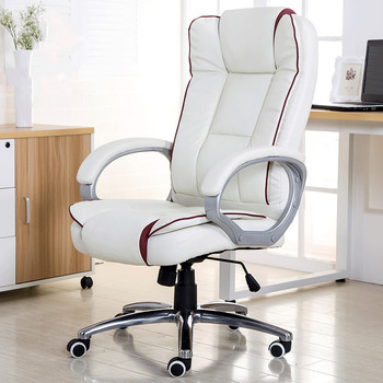 Comfortable Leather Office Chair Reclining Computer 1