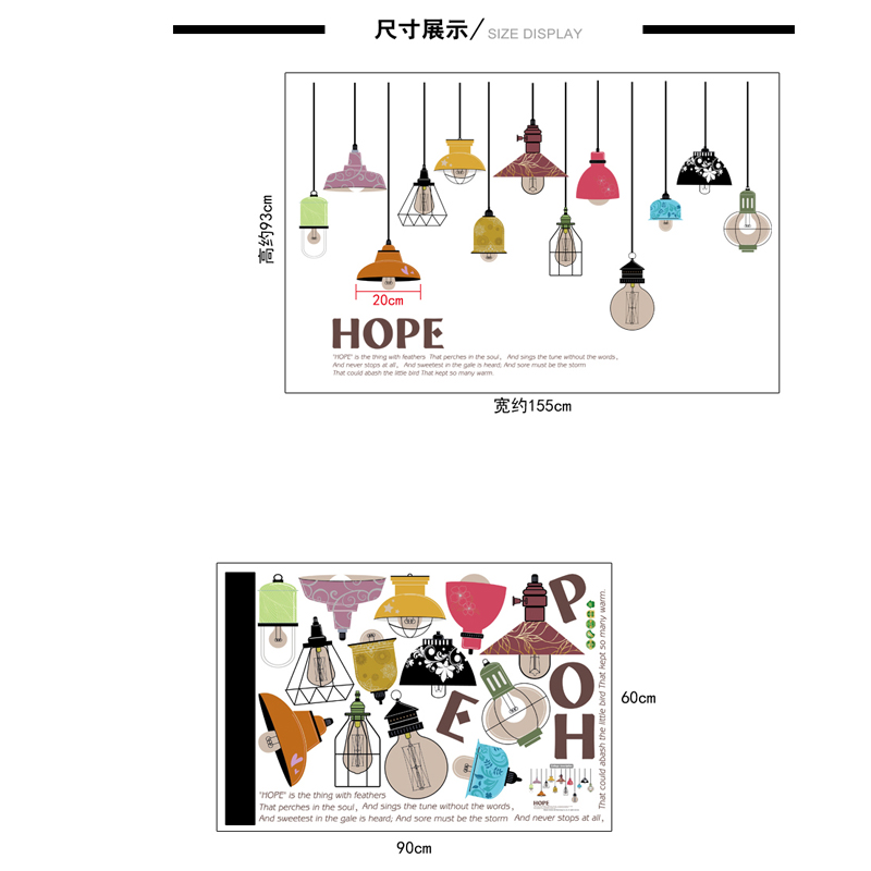 hope colorful ceiling lamp wall stickers for kids rooms adhesive home decor kitchen wall decals