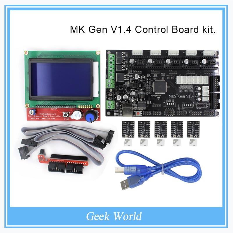 MKS Gen V1 4 control Board kit with MKS Gen V1 4 RepRap board 5PCS