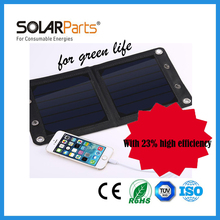 7W high efficiency foldable solar charger mobile phone charger