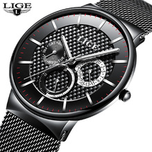 Fashion LIGE Luxury Stainless Steel
