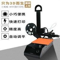 TT 1s Высокая точность дома Mini3D DIY принтер автоматическое выравнивание обучающий небольшой портативный быстрая печать