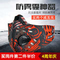 2017 Anti-pollution CityFace Mask Mouth-Muffle Dust Mask  Sports Protect Road  mask cover Protective