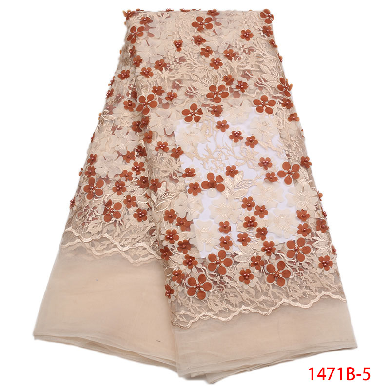 2018 Latest African Lace Fabric Brown Frenchl Net Lace Fabric/High Quality African Beaded Tulle Fabric in Brown Color 1471B