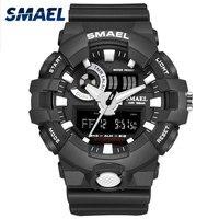 2017 nowy zegarek sportowy marka smael zegarki na rękę Fashion Casual podwójny czas zegar led kwarcowy 50 metrów wodoodporny czarny modny zegarek 1642