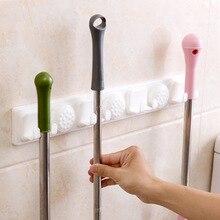 Powerful sucker mop hooks bathroom free punching mop towel bathroom broom towel storage pallets