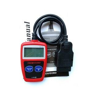 Image 3 - MaxiScan herramienta de diagnóstico MS309 OBD2, escáner OBDII, lector de código, MS 309, novedad, envío gratis