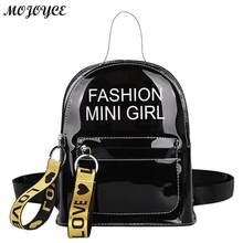 e98f3958bb36 Мода Голограмма лазерный прозрачный рюкзак водостойкий ПВХ прозрачный  ежедневно маленькие рюкзаки подростковые девочки школьная сумка Бл
