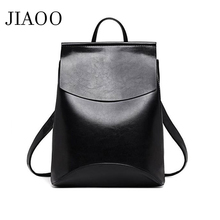 JIAOO women leather backpack fashion backpack rucksack for girls waterproof Leisure women's bag Simple womens bag backpack