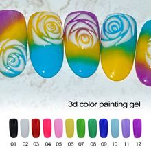3D Gel Paint Nail Polish Gel