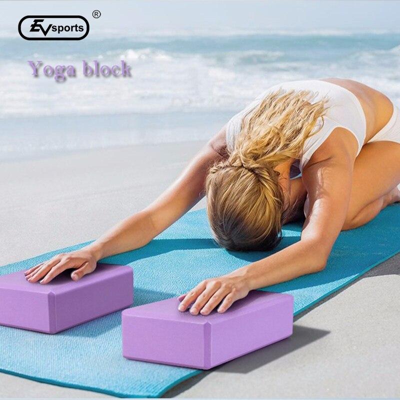 2016 yeni yoga blok Yoga fitness ekipmanları Yoga