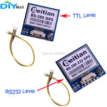 цена Beitian BS-280 GPS Receiver Module  Glonass BeiDou UART TTL RS232 Level with Flash + GPS Antenna for Pixhawk APM в интернет-магазинах