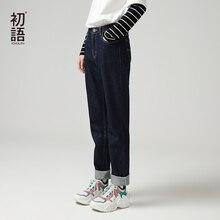 Per Harem Jeans Vintage