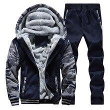 Mens Tracksuit Sets Fleece Zipper Hooded Jacket + Pants Sporting Suit Camouflage Sleeve Hoody New Winter Mens Sweat Suits Brand