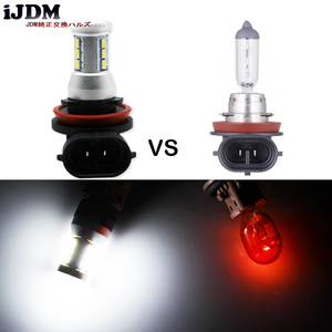 Image 5 - 2pcs Amber Yellow 144 SMD High Power LED H11 H8 H9 (H16 JP) Bulbs For Fog Lights Driving Lamps/Red 6000k white