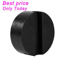5 Pcs Cylinder Shape Rubber Pad Support Block 65x33mm Car Rubber Disc Pad Car Jacks Pad Adapter Tool Jacking Lifting Disk(China)