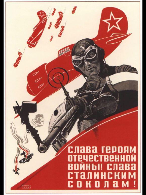 Fire Fighter Air Force USSR Soviet Communism propaganda