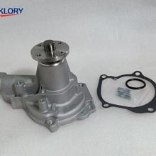 SMD303389 водяной насос для двигателя Great wall HAVAL 4G64 4G69